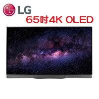 LG電子到【2016.11 OLED電視新革命】LG OLED65E6T 65型 4K智慧行動連結液晶電視