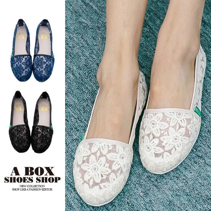 格子舖*【AW523】*限時免運* MIT台灣製 時尚透氣透視蕾絲網布 豆豆鞋 圓頭包鞋 娃娃鞋 2色 0