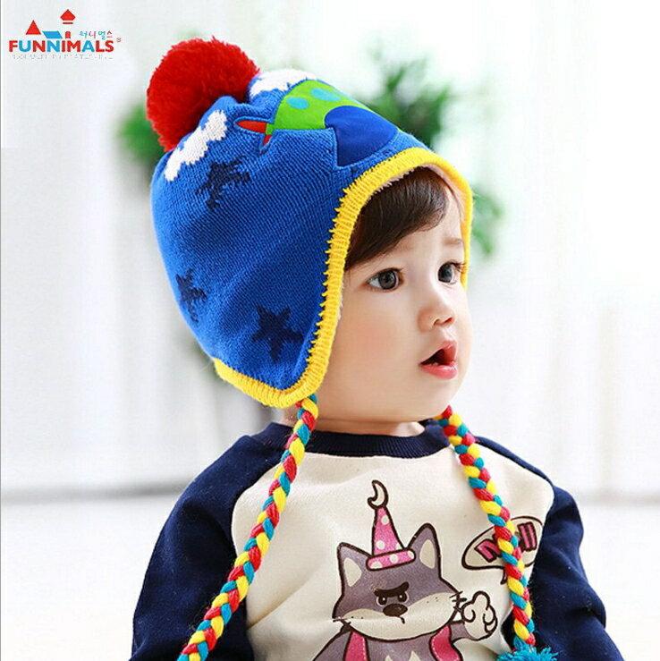 Funnimals◆ 可愛糖果色小飛機雲朵星星彩色辮子毛球兒童保暖毛線護耳帽~藍色