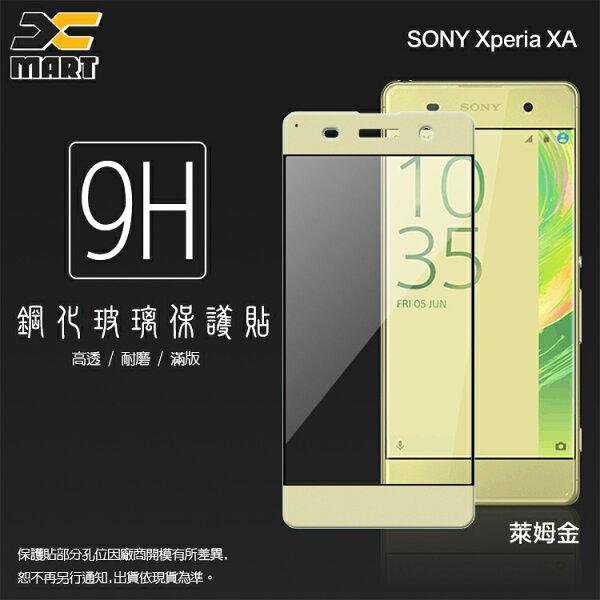 Xmart Sony Xperia XA F3115 滿版 鋼化玻璃保護貼/強化保護貼/9H硬度/高透保護貼/防眩光/防刮花