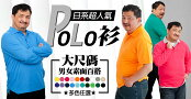 Dad-banner-polo02