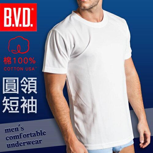 【BVD】㊣100%純棉舒適圓領短袖衫(3件組) 0