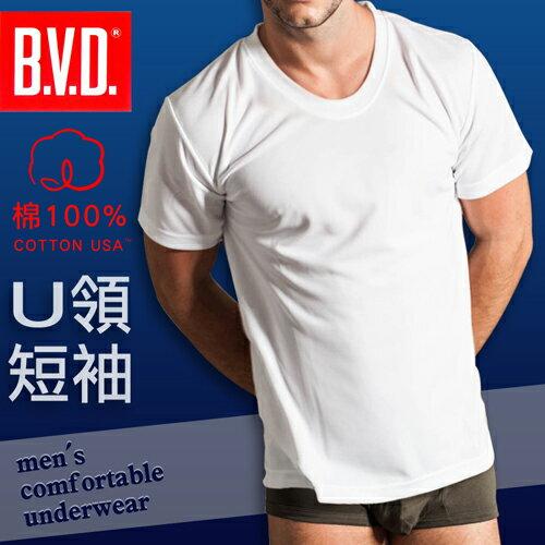 【BVD】㊣100%純棉舒適U領短袖衫(3件組) - 限時優惠好康折扣