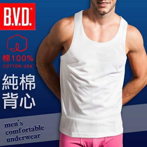 【BVD】㊣純棉背心內衣(4件組) - 限時優惠好康折扣