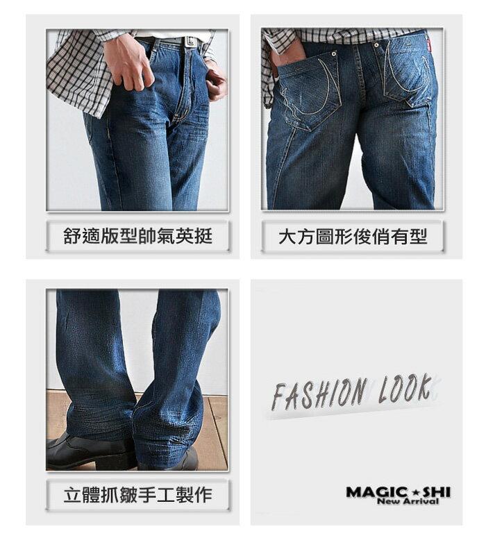 【魔法施】英氣勃發汪洋浪濤俊挺抓皺中低腰牛仔褲p 1