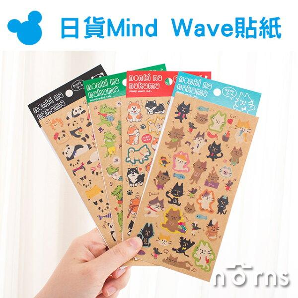 NORNS 【日貨mind wave貼紙】牛皮 鱷魚 狗狗 熊貓 小貓 手帳 行事曆 裝飾貼紙