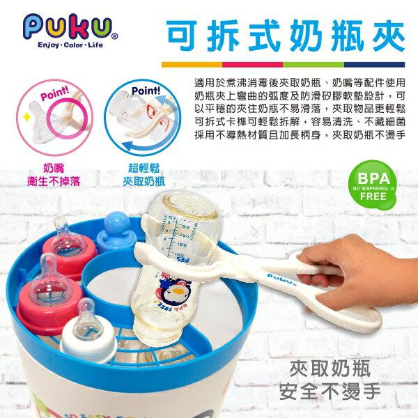『121婦嬰用品館』PUKU 可拆式奶瓶夾 2