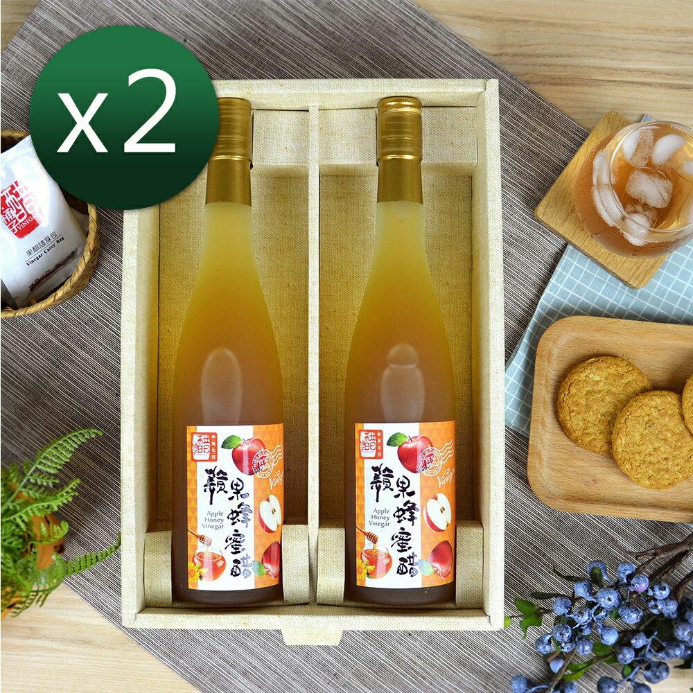 【醋桶子】健康果醋禮盒-蘋果蜂蜜醋2組免運(600mlx2瓶/組) 0