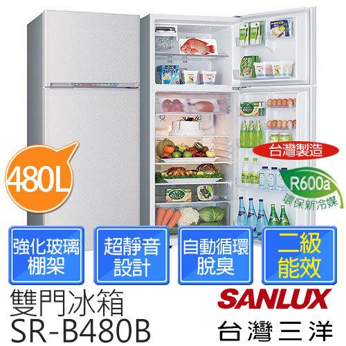 【台灣三洋 SANLUX】 480L 靜音定頻雙門冰箱 SR-B480B *台灣製