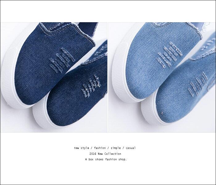 格子舖*【AS977】嚴選簡約率性牛仔刷破帆布 性感紅唇LIP圖案 3.5CM厚底增高帆布鞋 懶人鞋 便鞋 2色 2