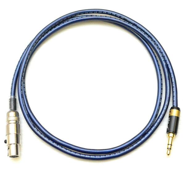 志達電子 CAB102 日本鐵三角 AKG K702 K271s K240s 耳機升級線