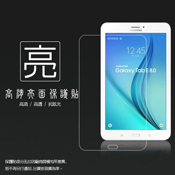 亮面螢幕保護貼 SAMSUNG Galaxy Tab E 8.0 T3777 8吋 (LTE版) 平板保護貼