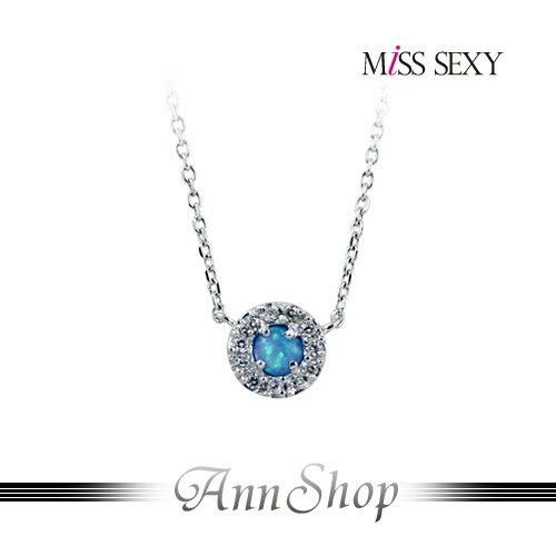 AnnShop~MiSS SEXY‧無比堅定純銀項鍊~純銀飾品 情人 MN302