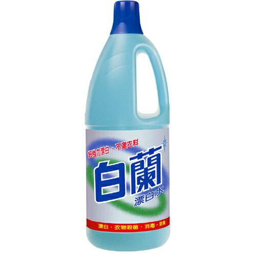 *優惠促銷*白蘭漂白水《康是美》