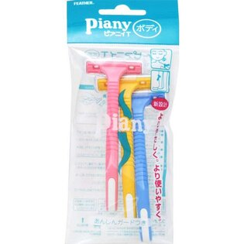 *優惠促銷*Piany T型安全腋毛刀《康是美》