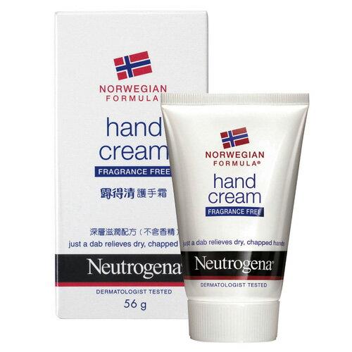 Neutrogena露得清護手霜 (不含香精)《康是美》
