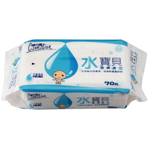 *優惠促銷*康乃馨水寶貝潔膚濕巾70片裝《康是美》