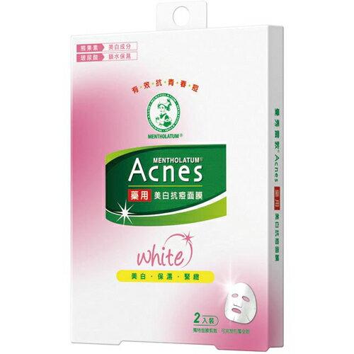 *買一送一*Acnes藥用美白抗痘面膜2入裝《康是美》*購物車請選2*