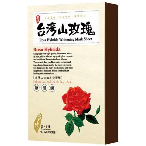 *買一送一*愛戀膜法豐台灣山玫瑰面膜5入《康是美》*購物車請選2*