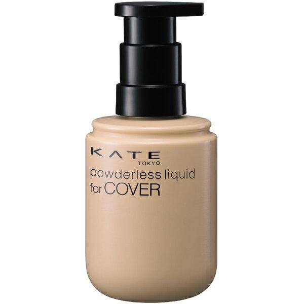 KATE(凱婷)無痕美顏粉底液PO-B《康是美》