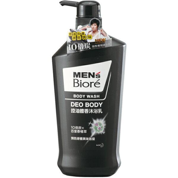 *優惠促銷*MENS Biore控油體香沐浴乳750ML《康是美》