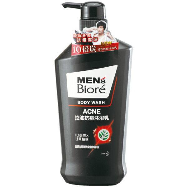 *優惠促銷*MENS Biore控油抗痘沐浴乳750ML《康是美》