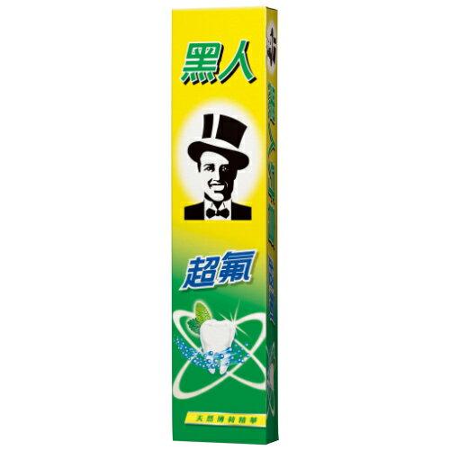 *優惠促銷*黑人超氟牙膏特大號175g《康是美》