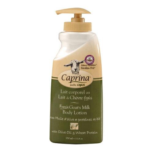 *優惠促銷*Caprina肯拿士山羊奶身體乳-橄欖油《康是美》