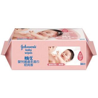 *2件組*嬌生嬰兒柔膚柔濕巾補充包(有香)《康是美》