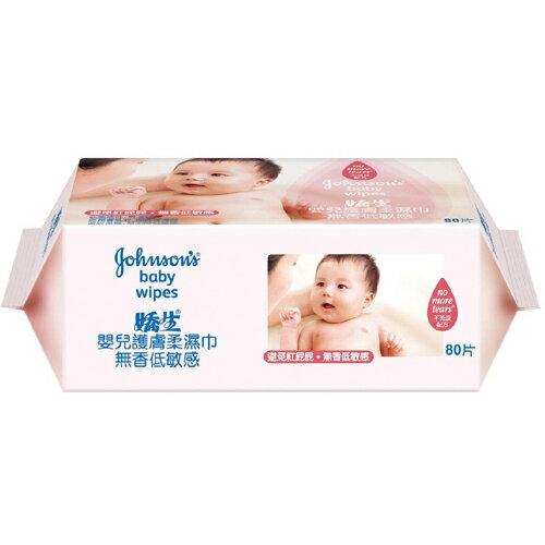 嬌生嬰兒柔膚柔濕巾補充包(無香)《康是美》