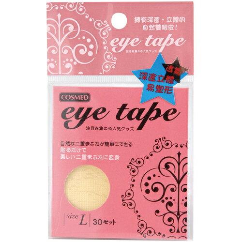 *COSMED 眼貼3件105*COSMED雙眼皮貼布- L《康是美》