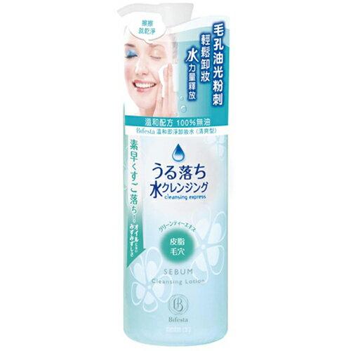 Bifesta溫和即淨卸妝水(清爽型)《康是美》