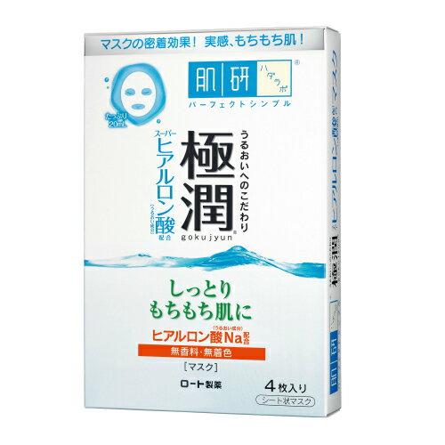 *優惠促銷*Hada-Labo肌研極潤保濕面膜 (4s)《康是美》
