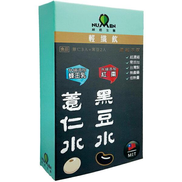 綠恩輕纖飲薏仁水+黑豆水5入《康是美》
