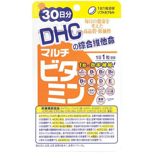 *DHC 6件79折**優惠促銷*DHC綜合維他命(30日份)《康是美》