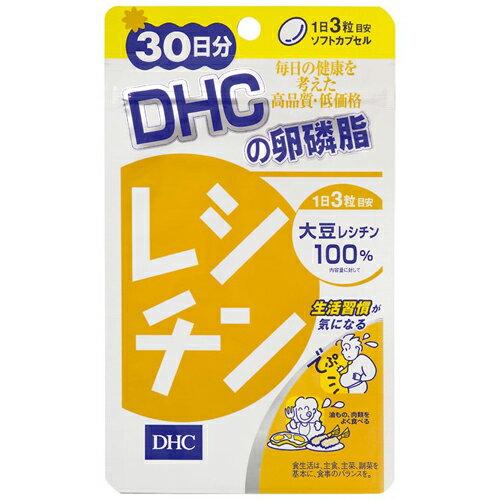 *DHC 6件79折**優惠促銷*DHC卵磷脂(30日份)《康是美》