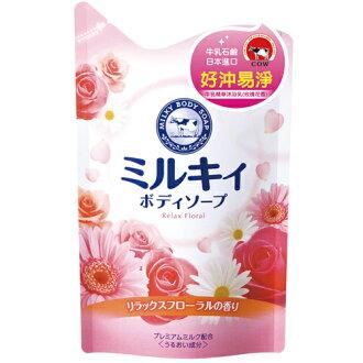 *優惠促銷*牛乳石鹼沐浴乳補充包-玫瑰花香《康是美》