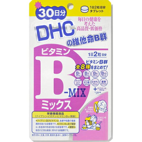 *優惠促銷*DHC維他命B群(30日份)《康是美》