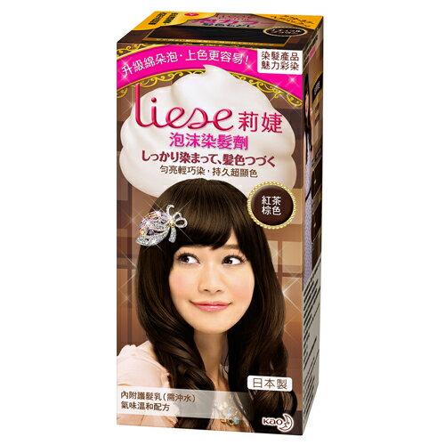 *優惠促銷*Liese莉婕泡沫染髮劑-紅茶棕色《康是美》
