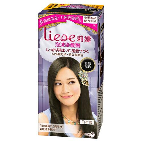 *優惠促銷*Liese莉婕泡沫染髮劑-自然黑色《康是美》