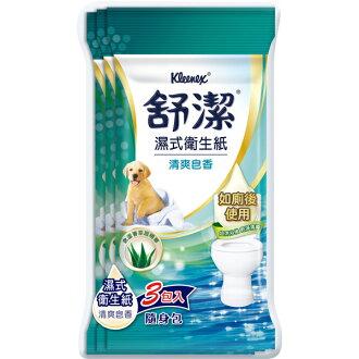 *優惠促銷*舒潔清爽皂香濕式衛生紙10x3《康是美》
