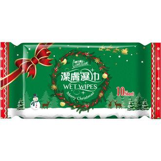 康乃馨潔膚濕巾10片攜帶包(聖誕)《康是美》