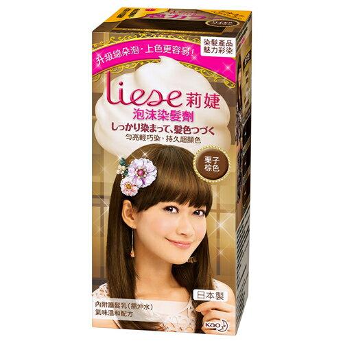 *優惠促銷*Liese莉婕泡沫染髮劑- 栗子棕色《康是美》