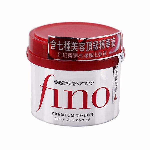 *優惠促銷*FINO高效滲透護髮膜50G《康是美》