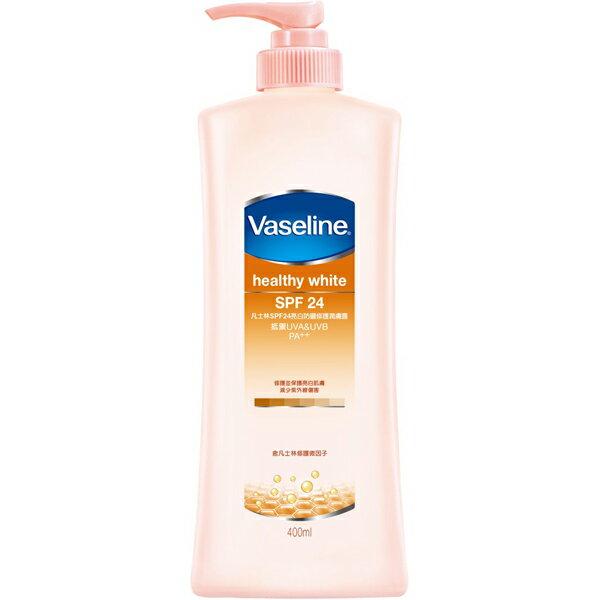 *買一送一*凡士林SPF24防曬修護潤膚露《康是美》*購物車請選2*