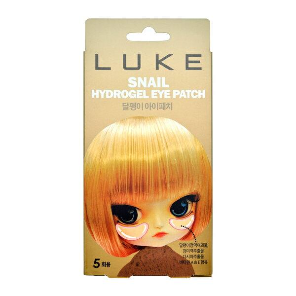 *買一送一*LUKE蝸牛淨紋保濕果凍眼膜/5對《康是美》*購物車請選2*