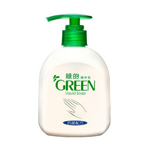 *精選商品 任2件75折*綠的潔手乳抗菌配方220ml《康是美》
