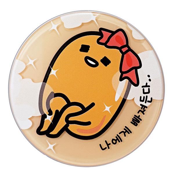 *優惠促銷*Holika x 蛋黃哥BB氣墊粉餅#21明亮-被《康是美》