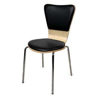 【尚優家居】法朵休閒椅/餐椅/造型椅/特餐椅 (黑色)