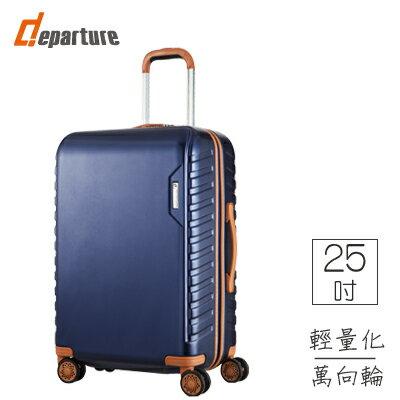 「25吋行李箱」100%拜耳PC 硬殼拉鍊 TSA密碼鎖 飛機輪×三色任選:: departure 旅行趣/HD202 - 限時優惠好康折扣